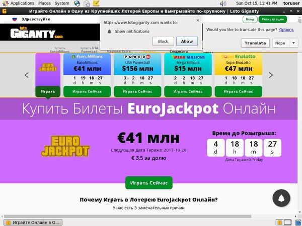 Loto Giganty Match Bet