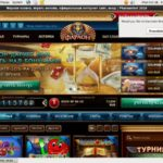 Pharaon Bet Betting Offers