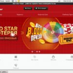 Redstarpoker10 Deal