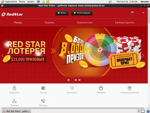 Red Star Poker 10 Online Spielen