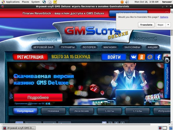 GM Slots Free Plays