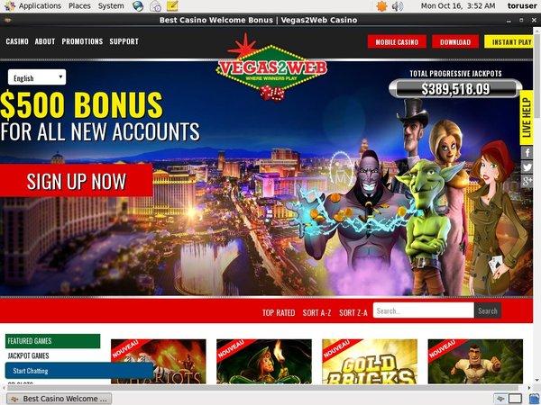 Vegas2web 登録方法