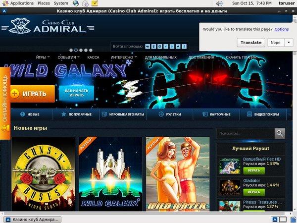 Admiral Casino Paypal